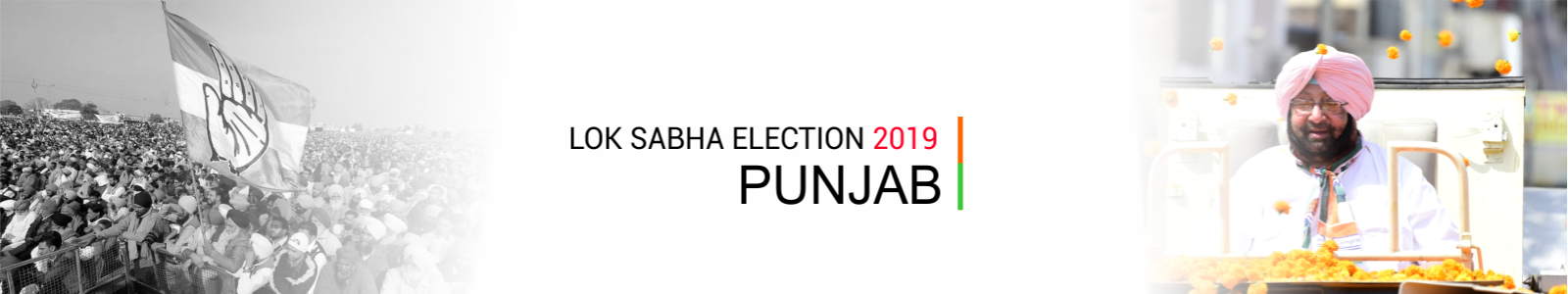 Captain Amrinder Singh Lok Sabha Election 2019 Punjab| Election Campaign Management Company India | Design Boxed Creatives